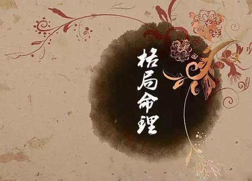 suanming3.jpg