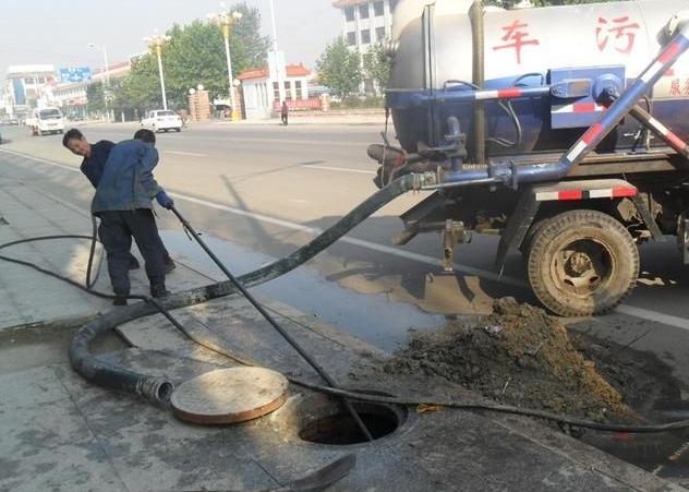 郑州快速疏通厕所下水道